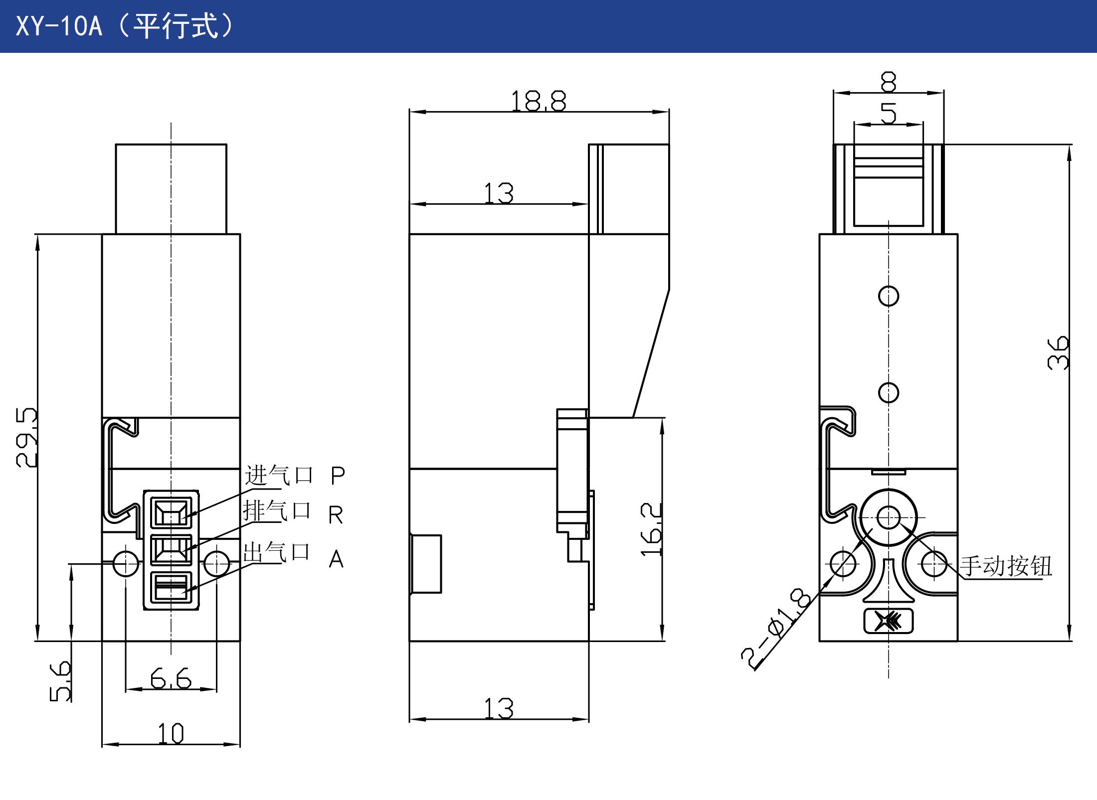 10mm二位三通微型电磁阀