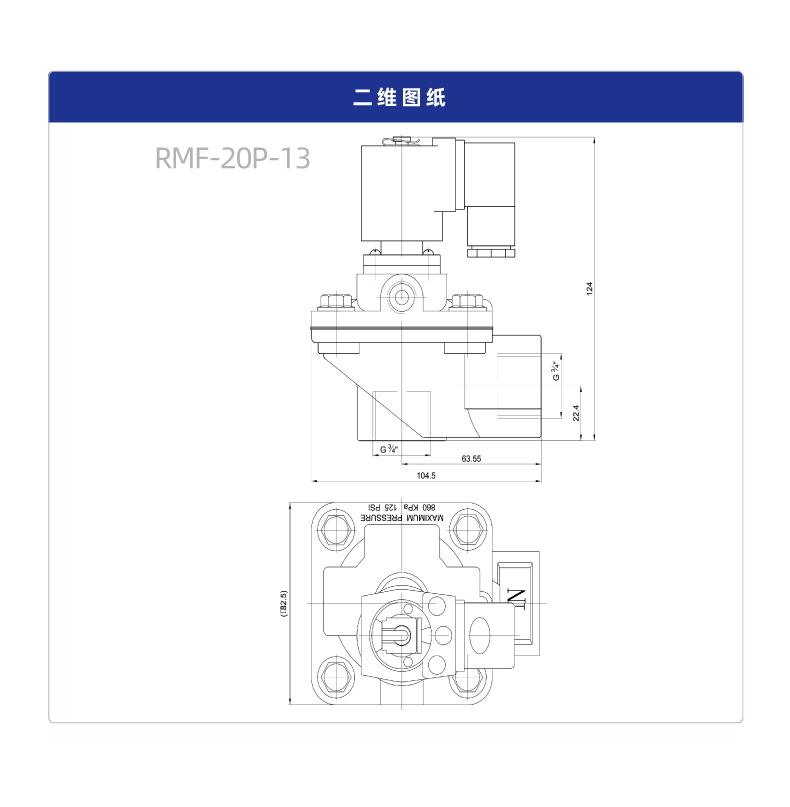 RMF-Z 直角螺纹式电磁脉冲阀