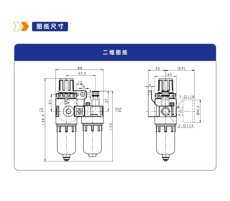 气源处理元件XYAFC2000